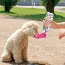 【リッチェル】お散歩ハンディシャワー (ペットボトル利用給水器)快適 猫 犬 10P09Jan16