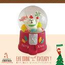 デコレ(decole) コンコンブル(concombre)まったりクリスマス スノードームガムボール:しろくま