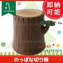 デコレ(decole)コンコンブル(concombre)クリスマスのまったりマスコット:のっぽな切り株 飾り