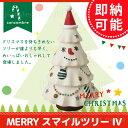 デコレ コンコンブル まったりクリスマス MERRY スマイルツリー ホワイト [ 置物 オブジェ xmas まったりマスコット かわいい 可愛い ..