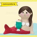 デコレ コンコンブル decole concombre 夏のまったりマスコット くいだおれ人魚 かわ