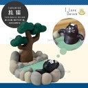 デコレ(decole)コンコンブル(concombre)旅猫/まったりシアター:黒猫まったりリラックススタイルのの黒ねこが温泉に入る姿がかわいい置物/可愛い置き...