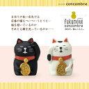 デコレ(decole)コンコンブル(concombre)うとうと招き猫:黒猫と三毛猫セットまねき猫がかわいい置物/可愛い置き物/玄関や窓辺、出窓や本棚、洗面所[...