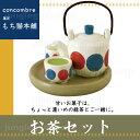 �ǥ���(decole)����֥�(concombre)���ǭ����:���㥻�åȤޤä���ޥ����åȤʤɤȰ��˾��롢��ȥ��ʷ�ϵ��Υߥ˥������Υ��֥��� ��ʪ �Ǥ��� ����