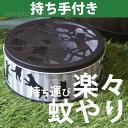 デコレ(decole)蚊遣り缶:キャットストライプ人気の蚊やりに新作が入荷。ねこのモチーフが可愛い蚊遣/ブリキ製のおしゃれな蚊やりは庭や玄関に/蚊取り線香立て/...