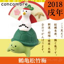 デコレ コンコンブル 鶴亀松竹梅 decole concombre お正月 置物 陶器 かわいい 戌