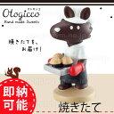 デコレ(decole)オトギッコ(otogicco)マスコットシングル 焼きたてオオカミまったりマスコットなどと飾っても可愛い 新作 マスコット お菓子作りをす...