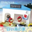 デコレ(decole)オトギッコ(otogicco)白い海の家赤ずきんちゃんやデコレのまったりマスコットなどと飾っても可愛い新作オブジェ/可愛い小さいサイズの置き物(置物) /ディスプレー/ミニサイズのおきもの/浜辺の海の家/ディスプレイベース 屋台