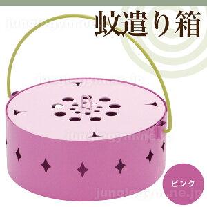 蚊遣り箱 flower:ピンク [人気の鉄製蚊やり箱 スチー