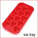 アイストレイ/製氷皿 HEART/ハート【メール便OK】