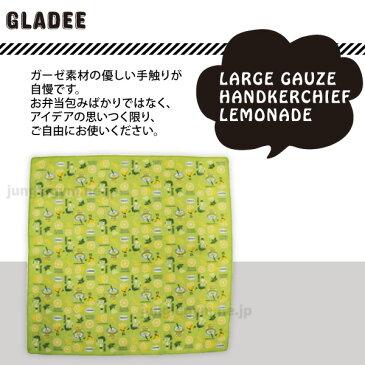 グラディー gladee 大判ガーゼハンカチ : レモネード わいい ナフキン 可愛い ランチクロス おしゃれ ハンカチ ガーゼ素材 gladly gladee