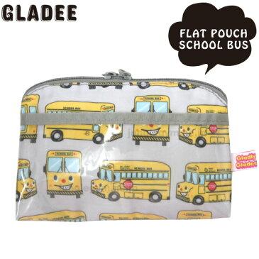 Gladee グラディー ペンケース ペンポーチ JOLLYスクールバス フラットポーチ スクールバス 筆箱 ナイロン製 ファスナー式 大容量 小学生 中学生 高校生 gladly gladee