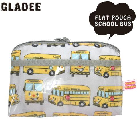 ペンケース ペンポーチ グラディー gladee JOLLYスクールバス フラットポーチ スクールバス 筆箱 ナイロン製 ファスナー式 大容量 小学生 中学生 高校生 gladly gladee