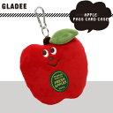グラディー(gladee)アップル ICパスケース[かわいい 定期入れ パスケース 定期 定期券 Suica スイカ PASMO パスモ nanaco ナナコ ICカード 電子マネー 収納 ホルダー ケース おもしろ gladly gladee]