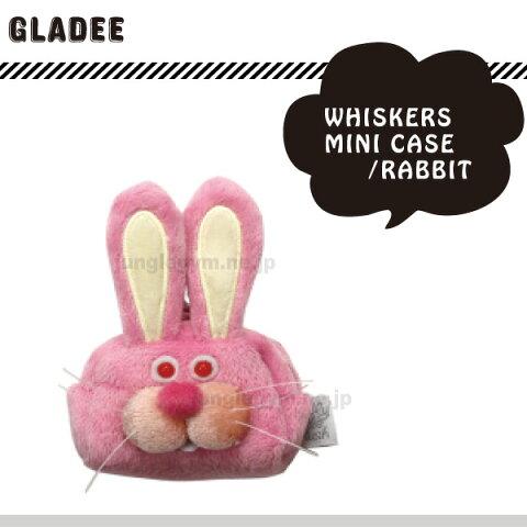 グラディー gladee ウィスカーズ キーホルダーコインケース ウサギ うさぎ gladly gladee かわいい ミニサイズ キャラクター マスコット 小銭入れ SDカード イヤホン デジカメの電池 予備のバッテリー 収納