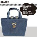[メール便可]グラディー(gladee)スムース&デニムミニトート:デニムベアーグラッドリーグラディーのトートバッグ/かわいい手提げバッグ/小さめのランチトート/ランチバッグ