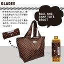 [メール便可]グラディー(gladee)ブラウンポルカドットロール&スナップトート折りたたみ式のかわいいエコバッグ/ナイロン製の軽量なショッピングバッグ/お買い物バッグ/エコバック
