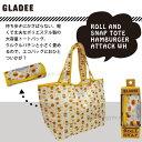 グラディー GLADEE ハンバーガー ホワイト ロール &...