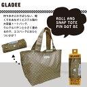 [メール便可]グラディー(gladee)グレージュ/ドットロール&スナップトート折りたたみ式のかわいいエコバッグ/軽量なショッピングバッグ/お買い物バッグ/エコバック