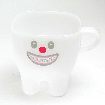 Gladee グラディー ティースプラコップ:矯正中 gladly gladee うがいコップ 歯 かわいい プラスチック製