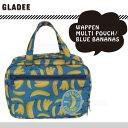 グラディー(gladee)マルチトラベルポーチ:ブルーバナナおむつポーチ/かわいいバッグ/おむつバッグ/おむつバック/ミニサイズ/小さめ/ポーチ
