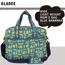 グラディー(gladee)ワイドライトウエイトママバッグ:ブルーバナナバナナのラベルの柄が可愛い人気のマザーズバッグ/かわいい2wayのマザーズバック/2wayバック/軽量/軽いマザーバッグ