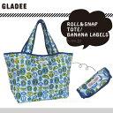 [メール便可]グラディー(gladee)ホワイトバナナロール&スナップトート折りたたみ式のかわいいエコバッグ/軽量なショッピングバッグ/お買い物バッグ/エコバック