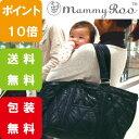 Mammy Roo(マミールー) ベーシック ROOTOTE(ルートート)