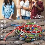 ��me】【jg】【Wakami wakami 】蜡编码幸运绳绑镯子 4个一套wa0388《Earth Bracelet 4 strand women#039;s set》bi[【メ】【jg】【 Wakami ワカミ 】 ワックスコード ミサンガ ブレスレット 4本セット wa0388 《 E