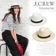 J.CREW ジェイクルー パナマハット PanamaHat サマーハット 中折れハット ナチュラル/ホワイト アメリカを代表する大人カジュアルブランド JCREW パナマハット 帽子