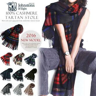 有限時間只有 3000 日元掉! johnstons Johnstons 羊絨超大鋼格子羊絨格子披肩高檔光滑 & 軟柔軟的羊絨毯子披肩
