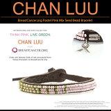 【jg】正規品【 CHAN LUU 】 チャンルー シードビーズ パステルピンク ミックス ブレスレット レザー ビーズワーク Pastel Pink Mix Seed Beads Bracelet