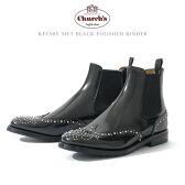 【送料無料】 チャーチChurch's レディース ショートブーツ サイドゴア スタッズ Ketsby Met Black Polished Binder カーフレザー ブラック サイズ36/36.5/37/37.5/38/38.5 モードなデザイン 上質レザー使用 革靴 即日発送
