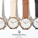 【送料無料】CHRISTIAN PAUL クリスチャンポール 腕時計Marble マーブル 大理石 43mm 全4色即日発送