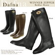   Dafna     Winner Zipper Boots / Rain Boots      PVC     Dafna    fsp2124sk