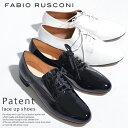 Fabio-plus-01d