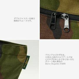 ��jg�ۥȡ��ȥ�ǥ������ȡ��ȥХå���HerveChapelier/����٥���ץꥨ�ۥޥ����Хå��ʥ����N�饤���ShoppingbagsquarebasesizeL/CAMOUFLAGE��925W�Хå��ۿ����İ����������ܥå�������ʤɤˤ���¨��ȯ����
