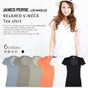【メ】【jg】【 JAMES PERSE ジェームスパース / ジェームス パース】 Vネック Tシャツ Relaxed Casual Tee Shirt 柔らかコットン生地の ショートスリーブ Tシャツ 【GINGER別冊2013SS】【05P31Aug14】