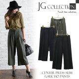 ¨��ȯ�� ������� ��ǥ����� �ѥ�� �������� JG���쥯����� ����� Slim Gaucho Pants �����奢�� �ܥȥॹ �٤� �ٿȤ���ͥ�������ѥ�� JG Collection �磻�ɥѥ�� �������
