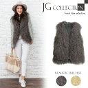 【送料無料】 ファー ベスト レディース リアルファー チベットラム JG Collection グレー/ベージュ Realistic Fur Vest ノース...