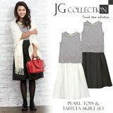 JG Collection ��ǥ����� �ѡ��� �Ρ������ �ȥåץ� ���ե��������� ���åȥ��å� Pearl Tops & Taffeta Skirt Set ���åȥ����ƥ� ���åȥ��å� �ۥ磻��/�֥�å� JG���쥯����� �������ȥ�ܥ� �ե쥢�������� �ե��ߥ˥�
