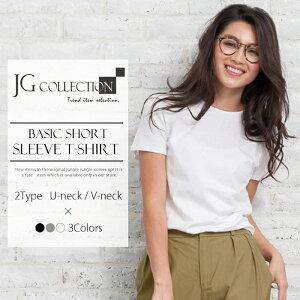 Tシャツ ベーシック トップス レディース コレクション