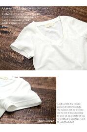 JGCollectionレディースTシャツ半袖VネックUネックBBasicShortSleeveT-Shirt無地ホワイトグレーブラックJGコレクションメール便対応商品即/予