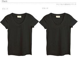 JGCollectionレディースTシャツ半袖VネックUネックBBasicShortSleeveT-Shirt無地ホワイトグレーブラックJGコレクションメール便対応商品