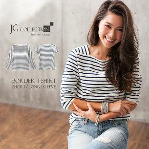 Tシャツ ボーダーオフショルダー デコルテ ベーシック ホワイト ネイビー レディース コレクション