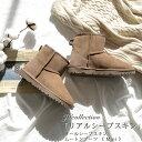 【送料無料】ムートンブーツ レディース オールシープスキン ブーツ ミニ Mini JGコレクション JG Collection ムートン ショート ブラ..