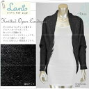 With a regular [Lani] Lanny LANI AKUA LANI new work Knitted Open Cardigan Angola blend dolman sleeve cardigan Rakuten low pear bullet a wearing brand [fsp2124] [jg]