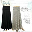 """正規【 Lani 】 ラニ マキシ """"Fold Over Maxi Skirt""""シンプル ブラック の大人 マキシ スカート !!伸縮性がある柔らかな生地♪2段切り替えで美しいボディーラインに☆ 【10P22Apr11】"""