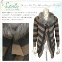 A popular horizontal stripe cardigan [magazine publication] which has a cute raccoon fur of the Lani ラニカーディガンラクーンファーロングスリーブニットストライプカーディガン Racoon Fur Long Sleeved Stripped Cardigan demountability [fsp2124] [jg]