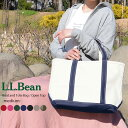 llbean トートバッグ 迷彩 カモフラ バッグ M/ミディアム トートバッグ Boat and Tote Bag/Open-Top 人気のカモフラージュの配...